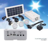 Ηλιακό Σύστημα Φωτισμού - Φόρτισης με Panel, 3 Λάμπες LED - Solar Power Lighting System - YJ 1901T