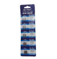 Μπαταρίες λιθίου CR1225 (3V) - Da Vinci