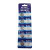 Μπαταρίες λιθίου CR1616 (3V) / 5 τεμάχια - Da Vinci