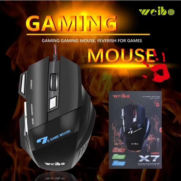Weibo S10 ποντίκι