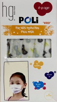 Παιδικές χειρουργικές μάσκες μιας χρήσης 3 στρώσεων με πολύχρωμα σχέδια 6-9 χρονών- HG Poli