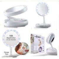 Υπερμεγενθυντικός LED φωτιζόμενος πτυσσόμενος καθρέφτης διπλής οψεως-My Fold Away Mirror