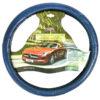 Κάλυμμα τιμονιού αυτοκινήτου δερματίνη με γαζιά μπλε medium 38cm