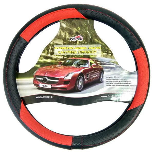 Κάλυμμα τιμονιού αυτοκινήτου δερματίνη X-Treme sport μαύρο-κόκκινο medium 38cm